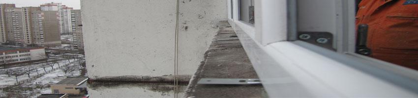 Заказать металлопластиковые окна в Киеве. Установка пластиковых окон