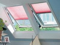 Система для мансардных окон. Ролеты, шторы, жалюзи цена в Киеве
